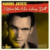 I Want You Now Honey Doll von Various Artists