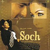 Soch by Various Artists