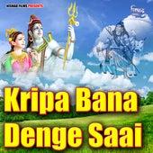 Kripa Bana Denge Saai by Kamal