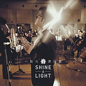 Yi Dian Guang Shine A Light de Alan Tam