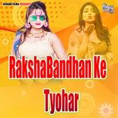 RakshaBandhan Ke Tyohar by Gunjan