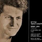 שירים לאורך החוף: נתן יונתן קורא משיריו, חוה אלברשטיין שרה de Natan Yonatan