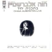 בתכנית יחיד חלק ב' (Live) de Chava Alberstein