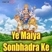 Ye Maiya Sonbhadra Ke by Kamal