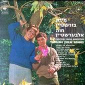 שירי עם ביידיש de Chava Alberstein