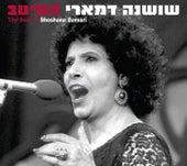 המיטב de Shoshana Damari