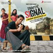 Traffic Signal by Shamir Tandon