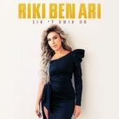 מה עושה לי טוב de Riki Ben-Ari