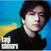 kanji ishimaru - 10th anniversary edition - de kanji ishimaru