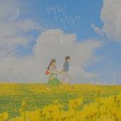Step With Me von Hong Daekwang