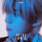 Rush Hour von Gaho