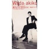 Kazeno Youni Sorano Youni (It's Only My Heart) von Akiko Wada