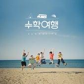 Summer : re by Paul Kim