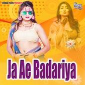 Ja Ae Badariya by Kamal