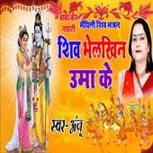 Shiv BhelkhinUma KeSajanwa de Anju