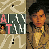 Alan Tam Remix de Alan Tam