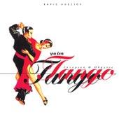 Gia Ena Tango [Για Ένα Τανγκό] by Haris Alexiou (Χάρις Αλεξίου)