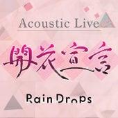 Acoustic Live Kaikasengen 2021.03.31 de The Raindrops