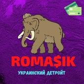 УКРАИНСКИЙ ДЕТРОЙТ de Roma$Ik