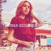 TOP2019-2021最佳运动歌曲 von Cover Pop