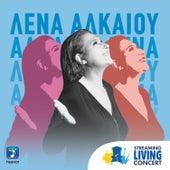 Lena Alkaiou (Λένα Αλκαίου):