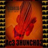 Body W3t by AC3 3Huncho3