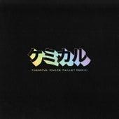 Chemical (Chloé Caillet Remix) de Beck