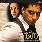 Guru (Original Motion Picture Soundtrack) by A.R. Rahman