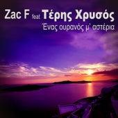 Enas Ouranos M' Asteria by Zac F