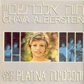 חוה אלברשטיין והפלטינה de Chava Alberstein