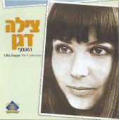 האוסף de Cilla Dagan