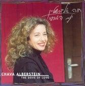 יונת האהבה de Chava Alberstein