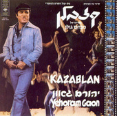 קזבלן (פסקול הסרט) de Yehoram Gaon