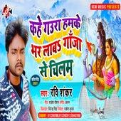 Kahe gaura hamke bhar laba ganja se chilam (Bhojpuri) de Ravi Shankar