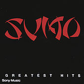 Greatest Hits de Sumo