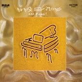 Nina Simone & Piano by Nina Simone