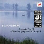 Schoenberg: Serenade, Op. 24 & Chamber Symphony No. 1, Op. 9 by Various Artists