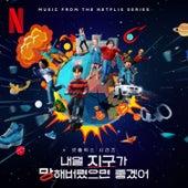 So Not Worth It (Music from the Netflix Original Series) von Various Artists