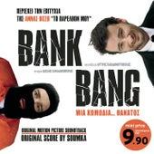 Bank Bang von Bank Bang (Original Soundtrack)