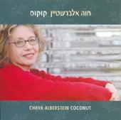 קוקוס de Chava Alberstein