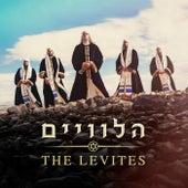 הלוויים di The Levites