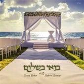 Boi Beshalom de David Behar