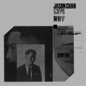 53FPS by Jason Chan