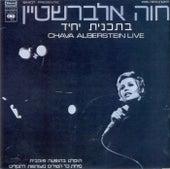בתכנית יחיד חלק א' (Live) de Chava Alberstein