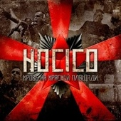 Blood On The Red Square de Hocico
