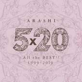 5×20 All the BEST!! 1999-2019 (Special Edition) by ARASHI
