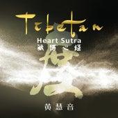 Sutra del Corazón Tibetano by Imee Ooi