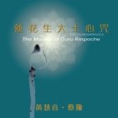 The Mantra Of Guru Rinpoche-Padmasambhava by Imee Ooi