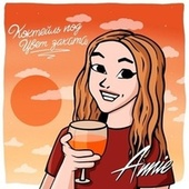Коктейль под цвет заката fra Annie