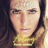 Ритм любви di Antony